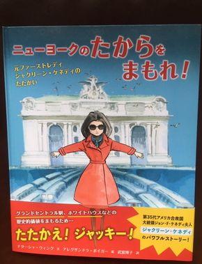 NY日本語.jpg