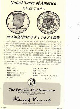 coin64.jpg